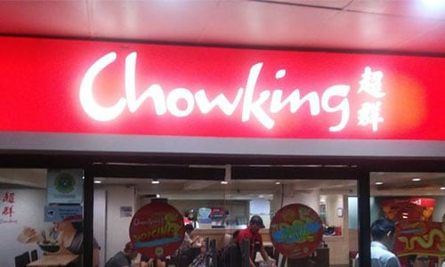 Chowking Store In The Philippines