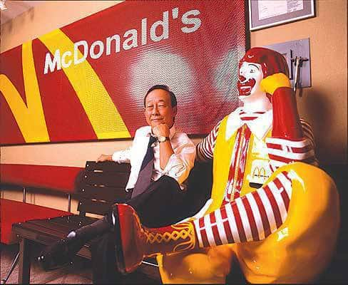 George Yang In The First Filipino Mcdonalds